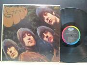 Rubber Soul Vinyl
