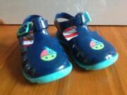 Boys Jelly Sandals