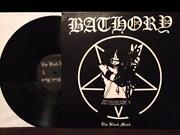 Watain LP