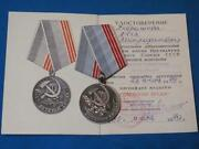 Medal Document