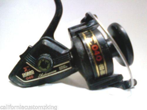 Shakespeare Sigma E-Moteur Moteur électrique 28lbs//34lbs//44lbs//54lbs boots moteur
