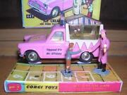 Diecast Ice Cream Van