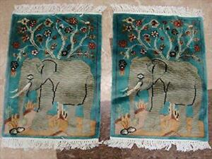 Wow Elephant Pair Area Rug Exclusive Hand Knotted Wool Silk Carpet (2 X 1.6)'