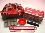 Japanese Bento Box Set