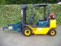 Komatsu Gas/LPG Counterbalance Forklift Truck with Bale Clamp