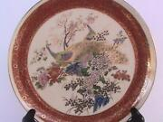 Antique Porcelain Plates