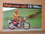 Honda Motorcycle Brochure
