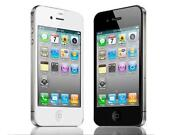 iPhone 4 8GB Unlocked New