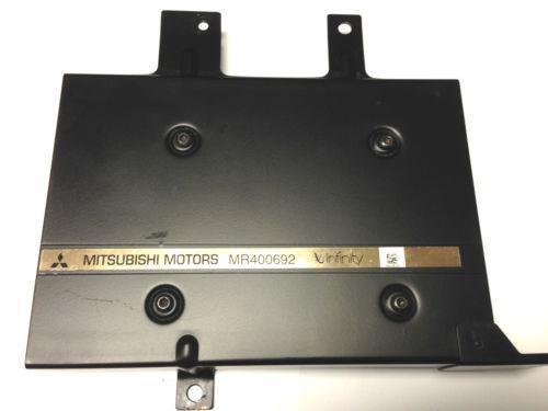 on Mitsubishi Lancer Location Of Amplifier
