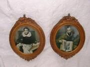 Antique Wood Picture Frame