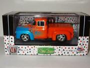 Ford Pickup Truck Diecast