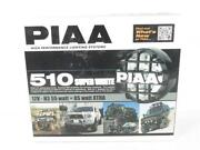 Piaa 510 Fog Lights