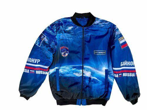 Preflight Ceremonial Jacket Russian Cosmonaut Novitsky EXPEDITION 65 SOYUZ MS 18