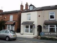 4 bedroom house in Lower Regent Street, Nottingham, NG9 (4 bed)