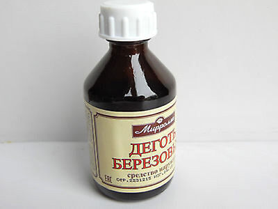 ORGÁNICO Abedul Natural Aceite Esencial 100% 40ml, дёготь березовый -russia