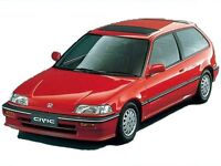 Looking for 4th Gen Honda Civic 1989-91