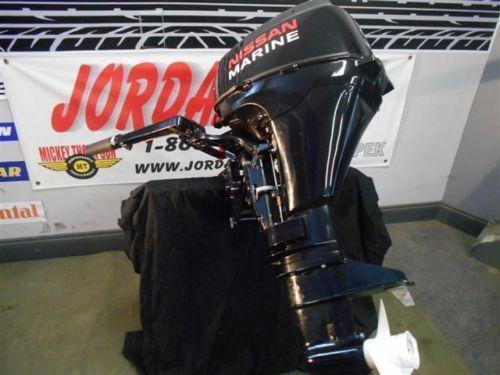 Used Outboard Motors 8 Hp Ebay