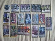 Shadow Paladin Deck