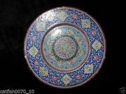 Persian Copper