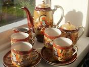 Japanese Hand Painted Tea Set