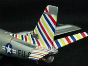 Franklin Mint F-86