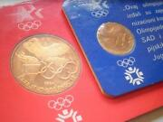 1984 Olympic Coins