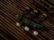 Harmony Tuners