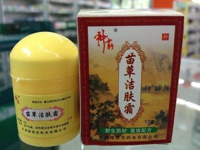 Natural HERBAL CREAM FOR Itching 10g