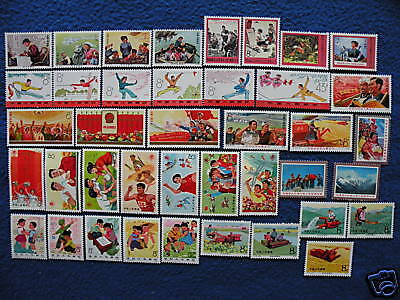 P.R.China 1975 Complete Year 9 Sets 40 Stamps MNH VF
