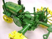 Toy Steel Wheel Tractor