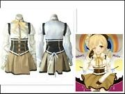 Mami Tomoe Cosplay