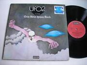 UFO LP
