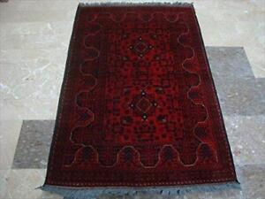 Afghan Khal Muhamadi Exclusive Designed Rectangle Area Rug Hand Knotted Wool Carpet (5.0 x 3.3)'