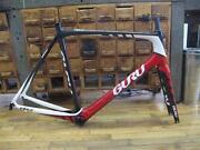 TT Bike Frame