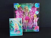 Barbie Fairy Wings