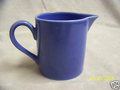 FITZ AND FLOYD TOTAL COLOR SPECTRUM LAVENDER PITCHER Floyd Pitcher