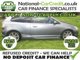 Honda Type R 2.0i-VTEC Type R 3dr Good / Bad Credit Car Finance (grey) 2006
