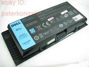 Dell M4600 Battery
