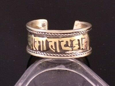 Adjustable Tibetan Carved Golden Brass Mantra OM Mani Padme Hum Amulet Ring
