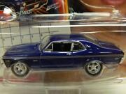 Johnny Lightning Nova