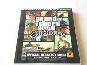 San Andreas Guide