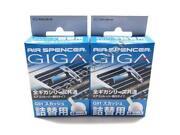 Air Spencer Giga