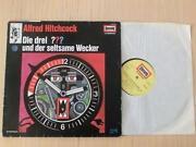 Drei Fragezeichen Vinyl