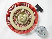 Honda GX340 Engine