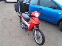 2005 Honda ANF 125cc Scooter Pizza Box Spares Or Repairs Cat D
