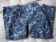 NWU Pants