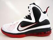 Lebron 9 Elite White