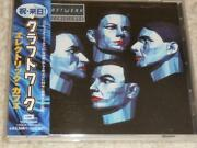 Kraftwerk Electric Cafe