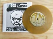 God Save The Queen Vinyl