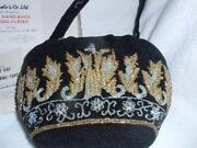Vintage Beaded Evening Purse
